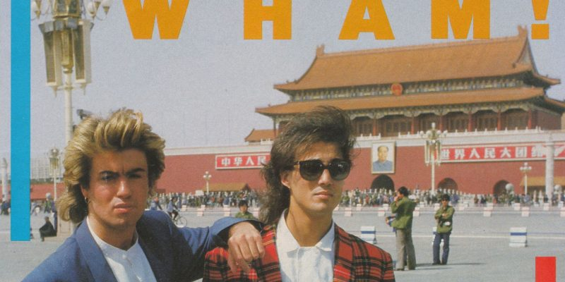 WHAM! in China (Part One)